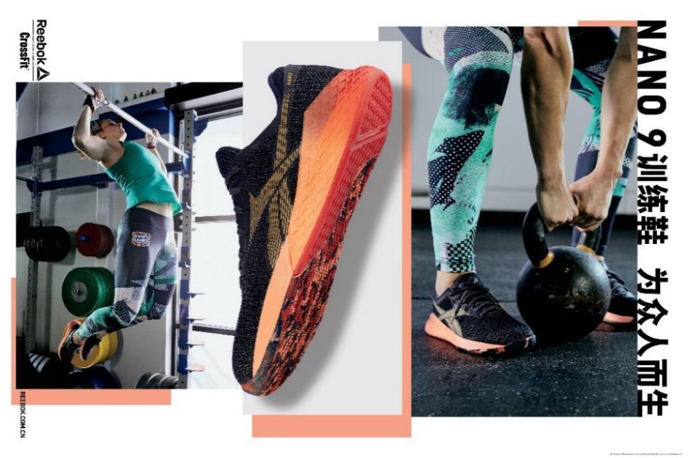Reebok 2020 CrossFit Games亚洲首场分站:成都番达战地火热来袭