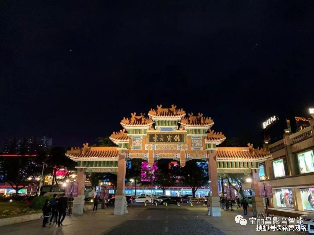 西安宝丽昌音响带您参观2019广州国际音响唱片展