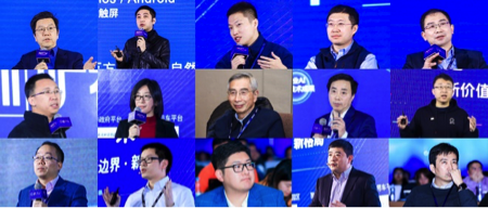 量子位MEET智能未来大会 15位AI产业领袖纵论2019现状