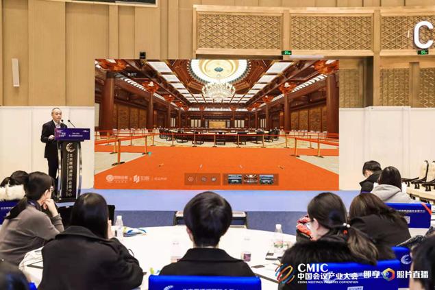 """如视科技助力,怀柔""""VR可视化国际会都""""亮相中国会议产业大会"""