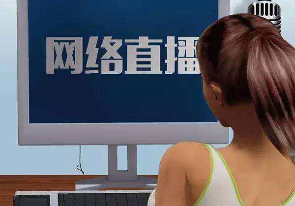 北京聚师网:那些不能退费的网红-聚师网教育