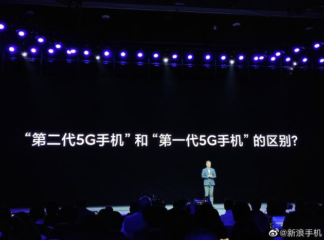 Redmi K30发布:骁龙765G首发 5G版售1999元的照片 - 2