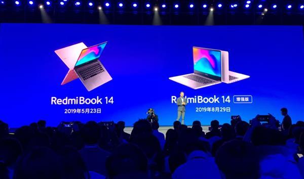 RedmiBook 13笔记本正式发布:重定义全面屏 售价4499元起的照片 - 2