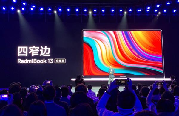 RedmiBook 13笔记本正式发布:重定义全面屏 售价4499元起的照片 - 5