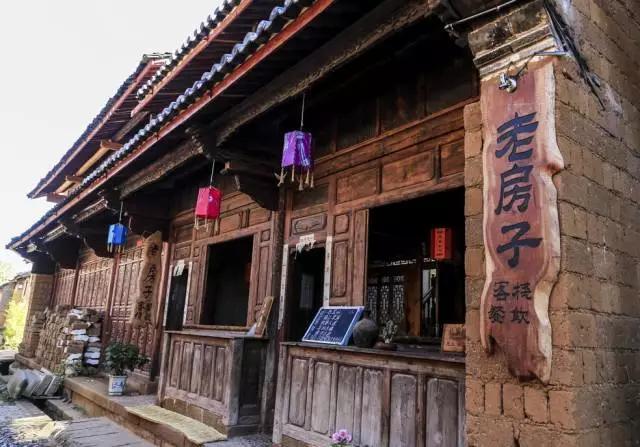 轻躺在大理与丽江之间的一座小镇,中国的第二个周庄