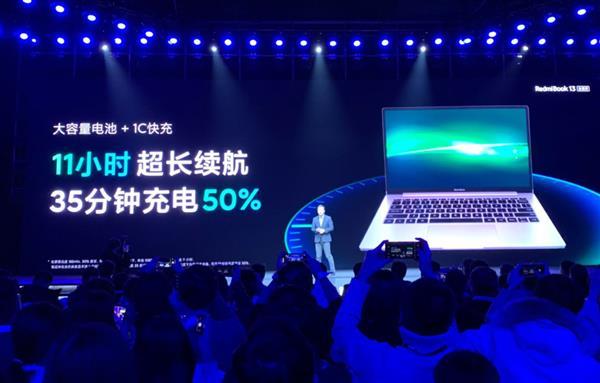 RedmiBook 13笔记本正式发布:重定义全面屏 售价4499元起的照片 - 10