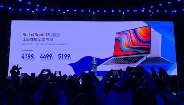 RedmiBook 13笔记本正式发布:重定义全面屏 售价4499元起的照片 - 12