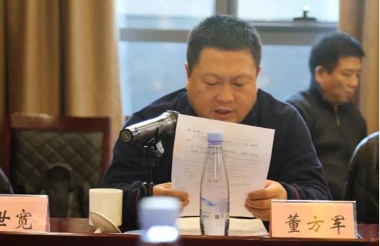 中华炎黄文化研究会砚文化工作委员会 召开2019年理事扩大会议