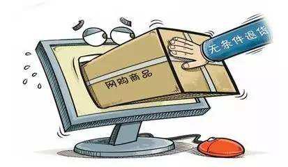聚师网课堂:网购平台退费纠纷多如何化解-聚师网教育