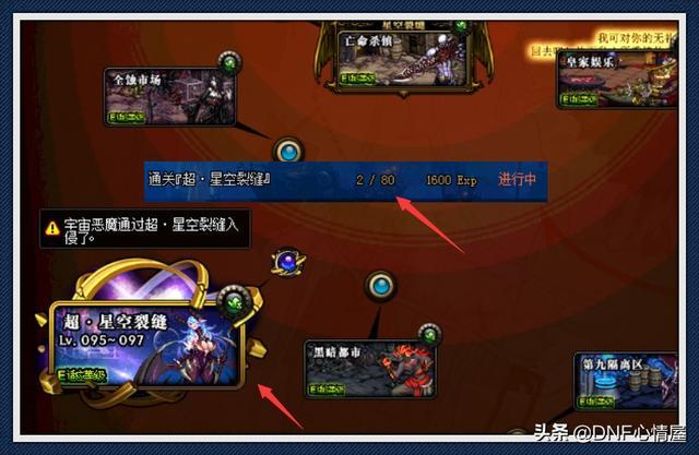 DNF:战令系统细节攻略,玩家少走弯路,省钱又快捷解锁任务