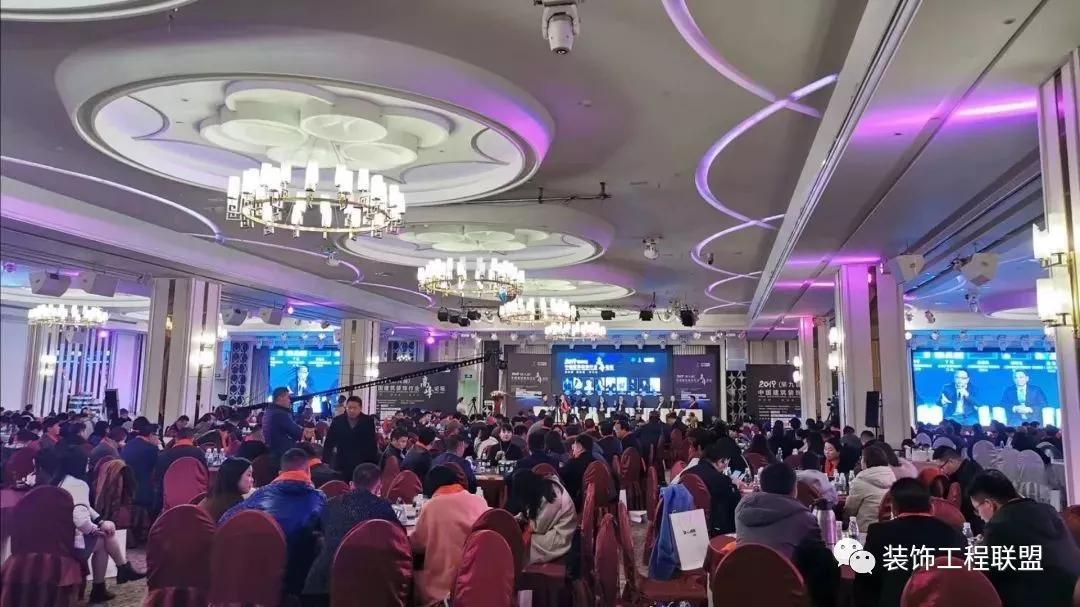 第九届中国建筑装饰行业高峰论坛插图