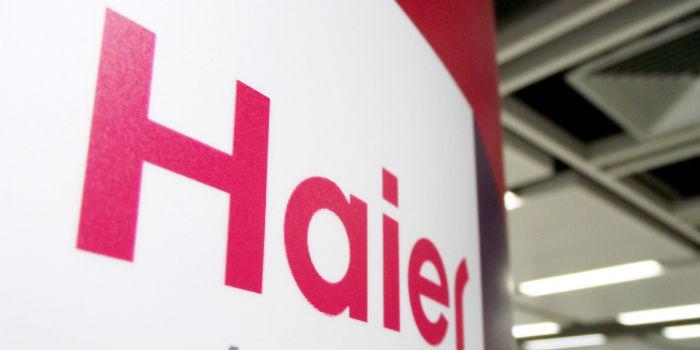 _海尔智家计划私有化海尔电器 海尔电器短暂停牌