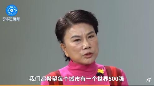董明珠回忆格力险被收购 :我们不卖给外国人 中国有很多好的品牌一去不复返