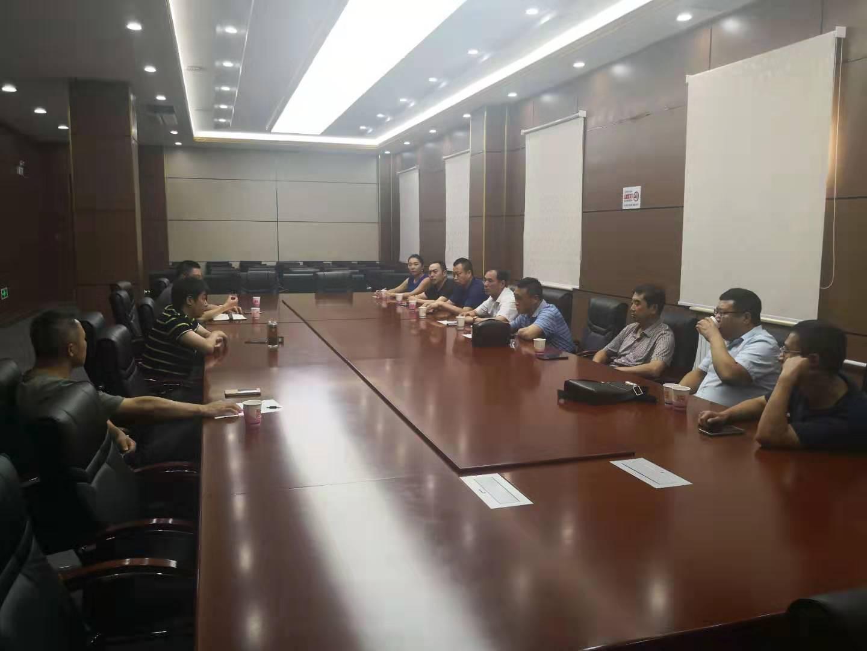 态城镇工作委员会 一届二次理事会在北京召开