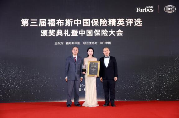 2019福布斯中国保险精英评选钻石奖:保诚保险李叶
