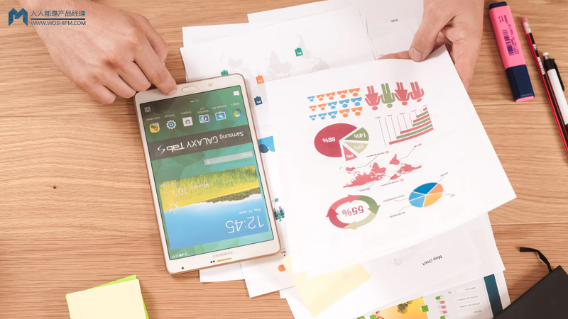 2020UX趋势报告:UX设计不只是设计