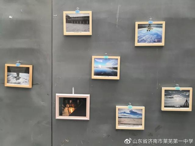 莱芜一中2019第二十九届校园文化艺术节系列活动