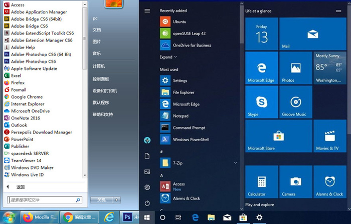 Win10X界面迎来大改:微软该放弃磁贴设计了吗的照片 - 5