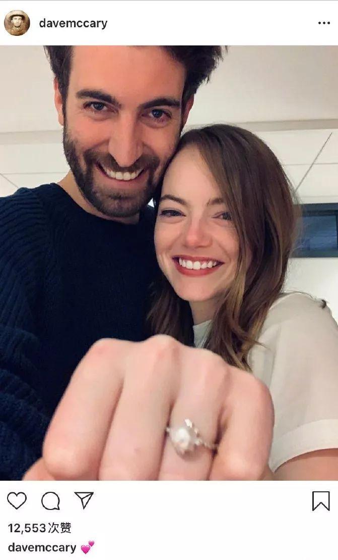 石头姐订婚了!她终究还是没嫁给蜘蛛侠