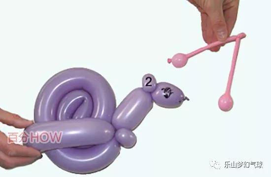气球造型教程:用长气球扭可爱小蜗牛造型(图文教程)