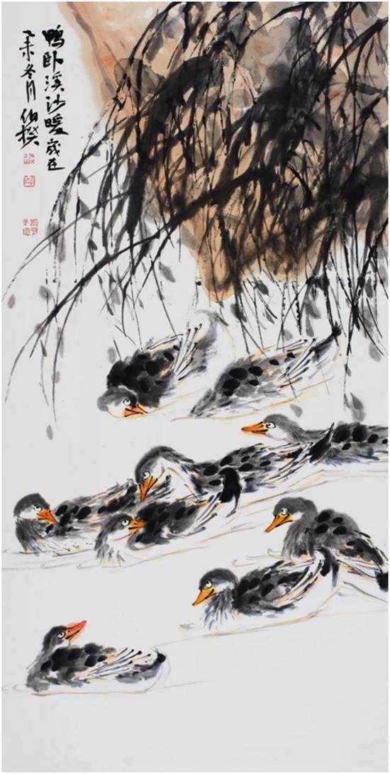 伯揆写意花鸟画学术研讨会