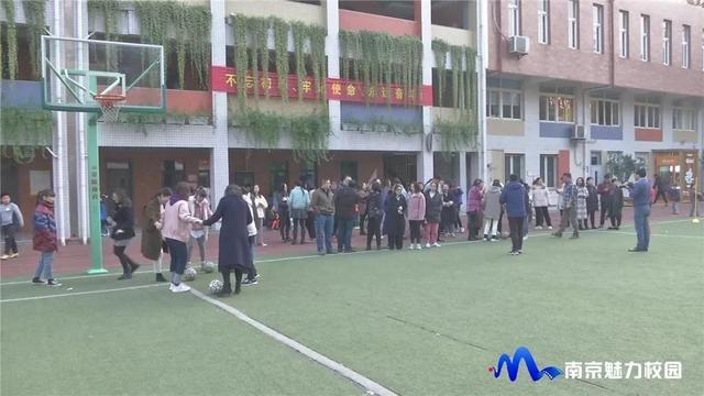 南京市瑞金路小学开展2019教师趣味运动会