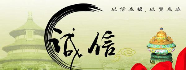 北京聚师网:饭店倒闭仗义老板挨个给会员退费-聚师网教育