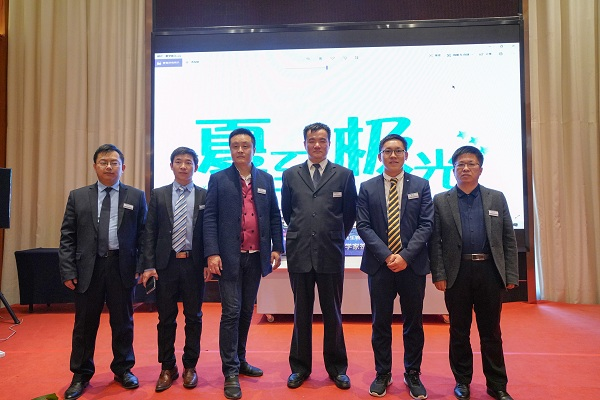 诺奖得主与干细胞先驱现身南京,与江苏夏至极光生物科技有限公司深度合作