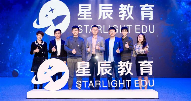 轻课品牌升级为星辰教育 开启兴趣产品、效果产品双向业务模式
