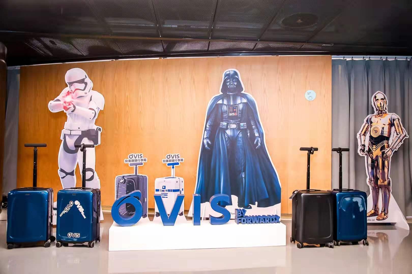 科幻黑科技走进现实,OVIS侧面跟随行李箱星球大战限量版空降地球