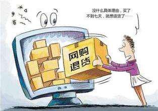 北京聚师网:缴费容易退费难何时解决-聚师网教育