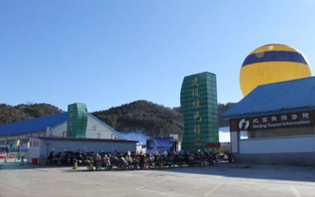北镇烧烤娱乐一条街_北京市文化和旅游局推出十条冬季京郊旅游主题线路