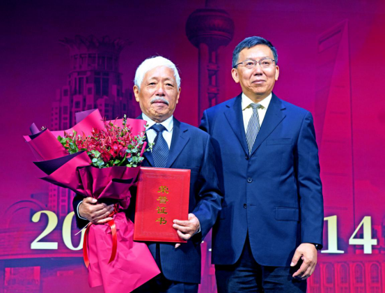 海派收藏已成为上海的文化名片 上海市收藏协会第八届会员代表大会圆满闭幕