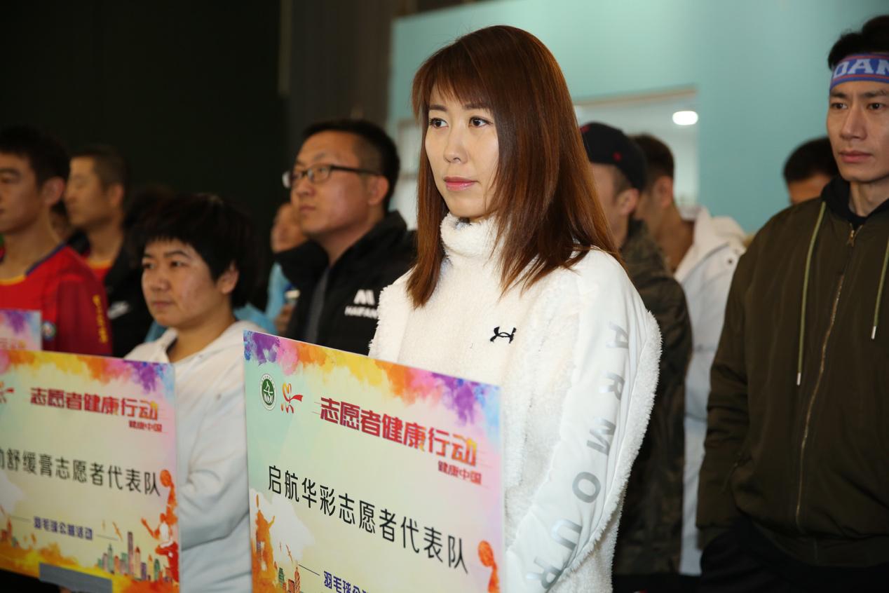 """""""志愿者健康行动""""――益分爱公益羽毛球活动 在京成功举办"""