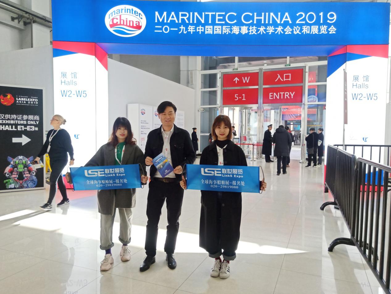 联世展览-2019年上海海事展回顾