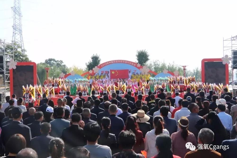 70地联动直播|中国农民丰收节洛川会场直播采用Blackmagic Design系列产品