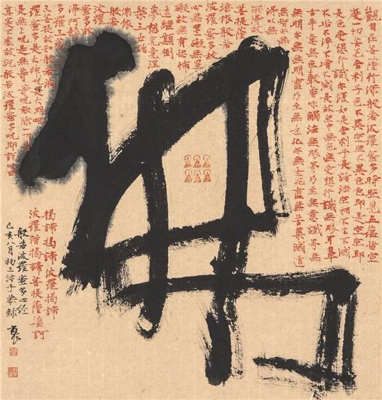 福慧双修・陈耘文吕国钢佛教主题书画展