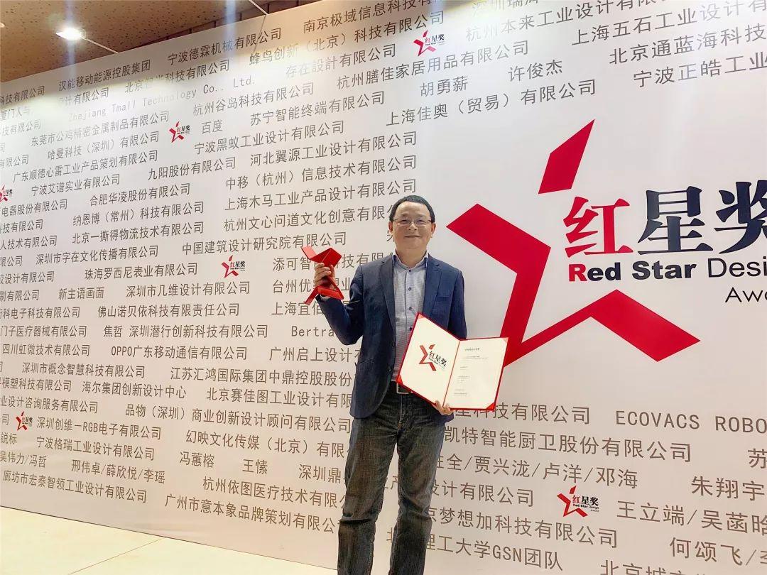 """微型减速电机3v,德霖获""""中国设计界的奥斯卡""""——红星奖_机器人"""