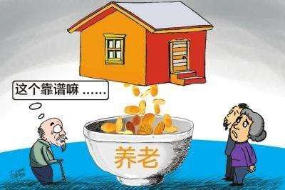 北京聚师网:理财教育课堂之骗局揭秘-聚师网教育