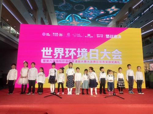 大连祥�文化:以文化筑梦教育 让孩子素质全面提升