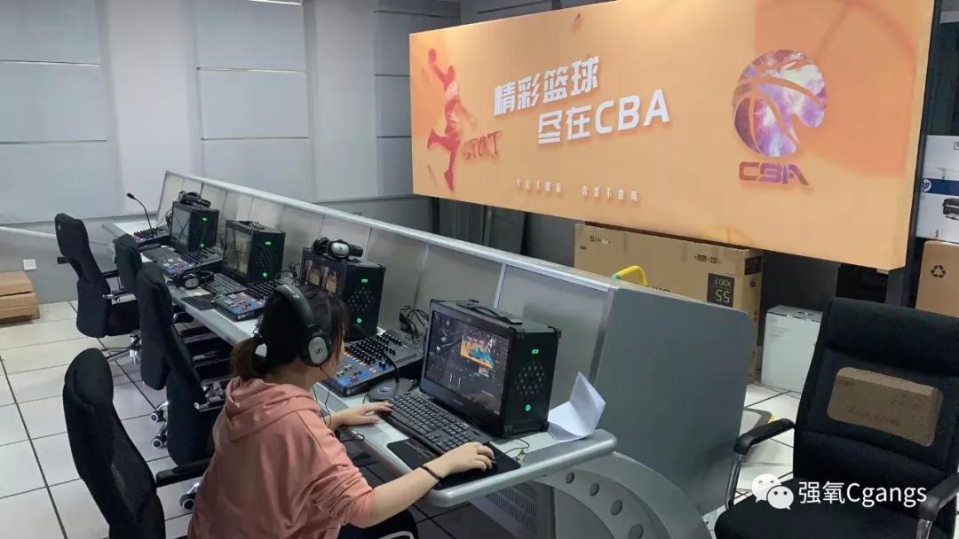 Cgangs Livestudio助力吉林广电新媒体相关体育赛事后期加工