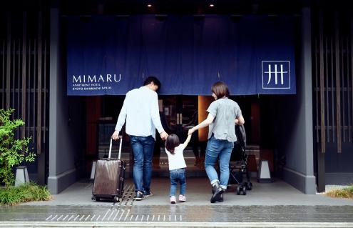 期间限定!可以和皮卡丘一同入住的酒店!公寓式酒店MIMARU