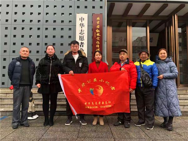 蚌埠市中华公益小记者负责人进京拜访中华公益小记者总部《中华志愿者》杂志社