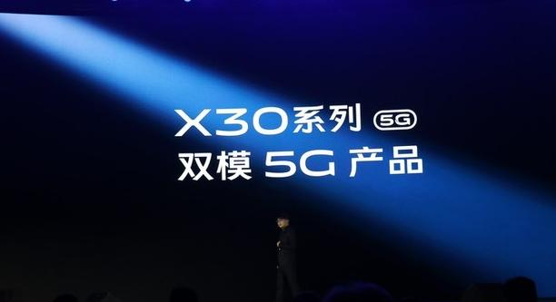 华为、vivo打响5G手机线下市场抢夺战