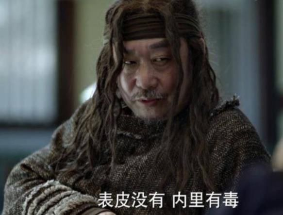 文君竹的爸爸是谁_《庆余年》里的庆帝范建陈萍萍五竹叔,谁是最宠范闲的人_YouTu ...