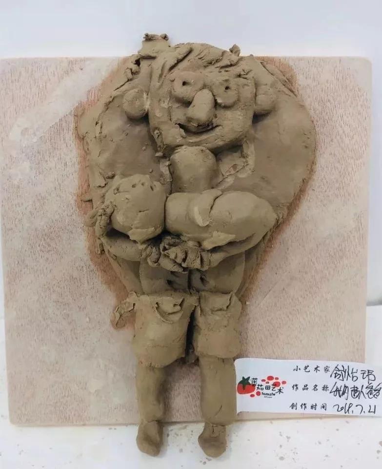 郑州蕃茄田艺术月亮老师