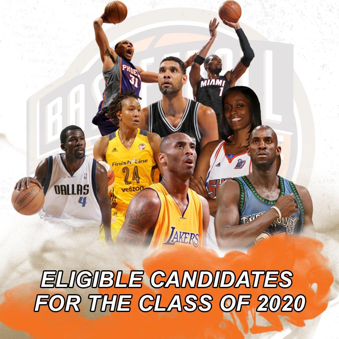 2020名人堂球员候选名单:科比邓肯加内特入围