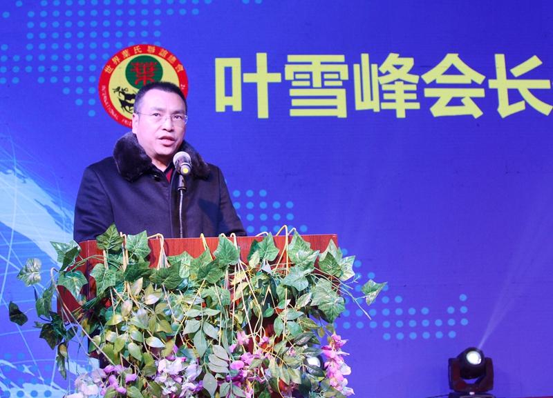 广西叶氏研究会在南宁市丽江村商贸城召开年会