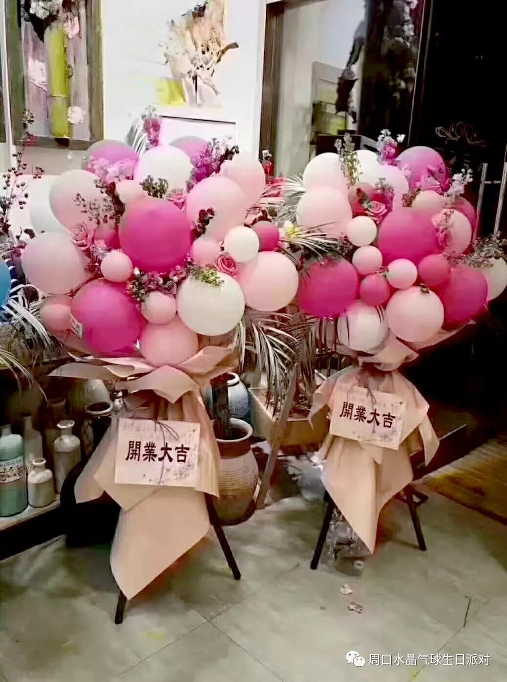 開業氣球布置圖片大全!適合美容店、門市開業裝飾