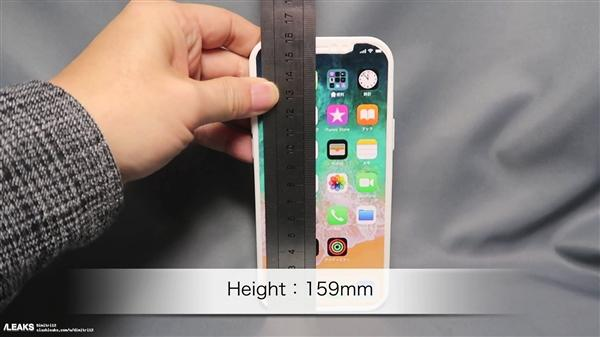 iPhone 12 Pro Max机模曝光:6.7寸屏、中框回归iPhone 4的照片 - 13